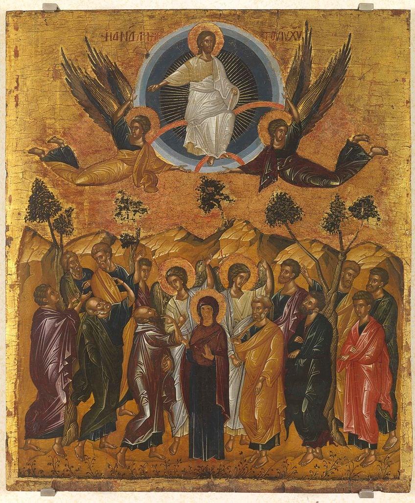 Byzantine Art Example
