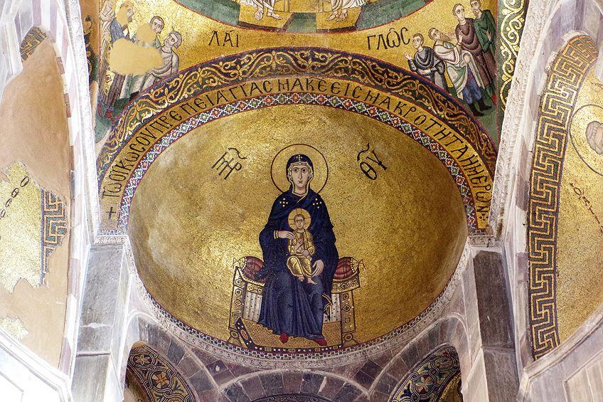Decorative Byzantine Art