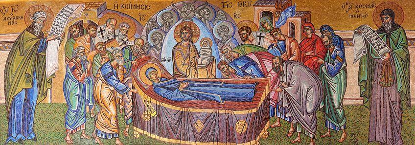 Famous Byzantine Art Mosaic