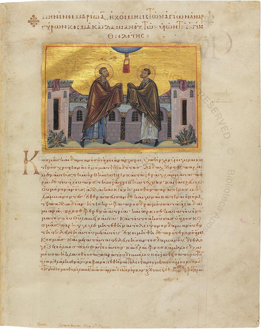 Illuminated Manuscript Byzantine Painting