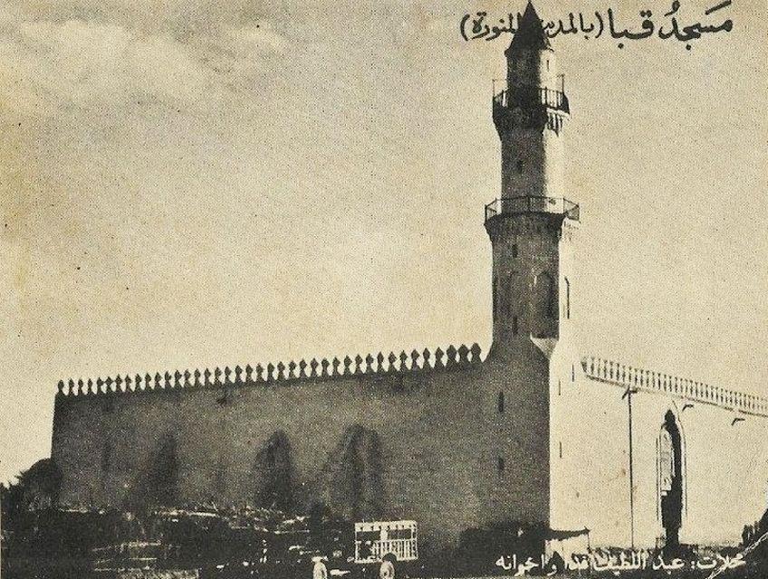 Architecture in Muslim Art