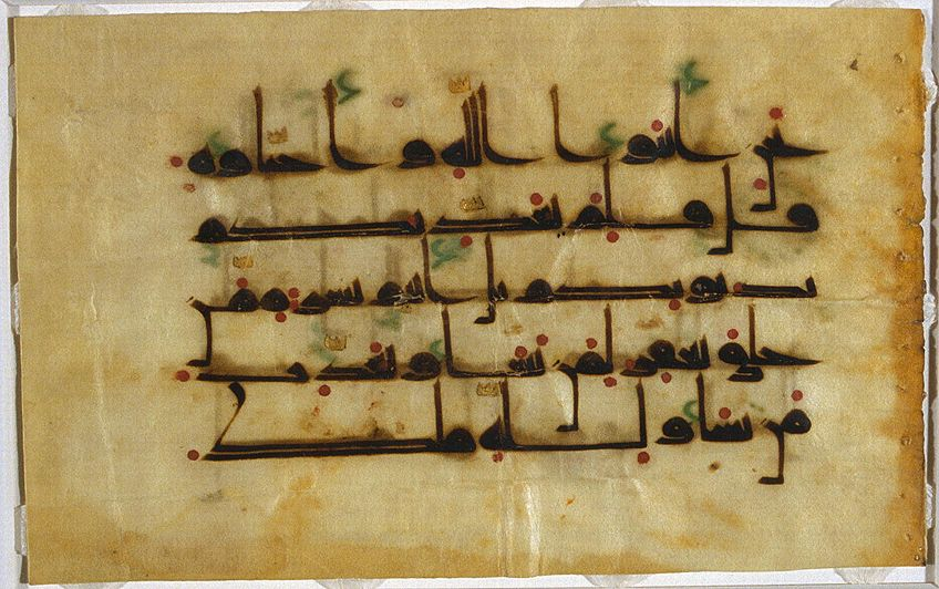 Islam Calligraphy Art Styles