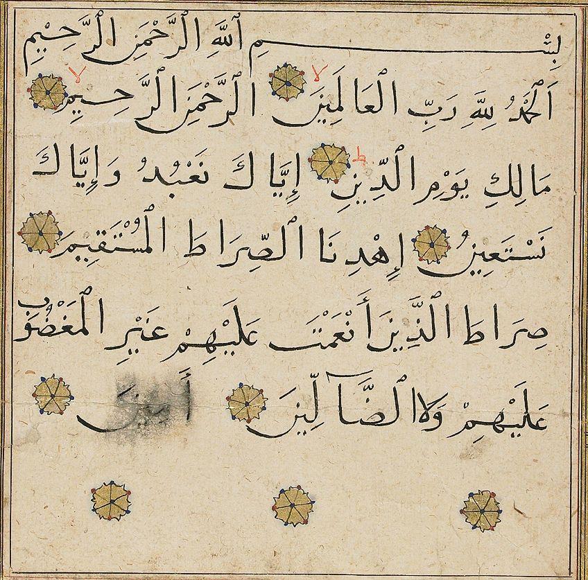 Islam Calligraphy Art