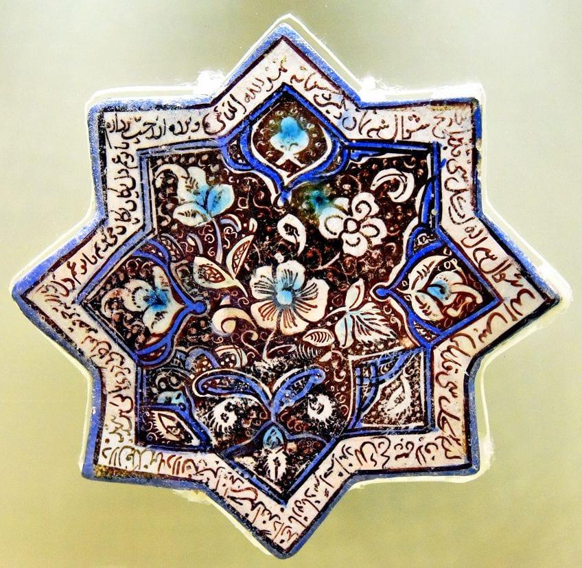 Islamic Art Characteristics