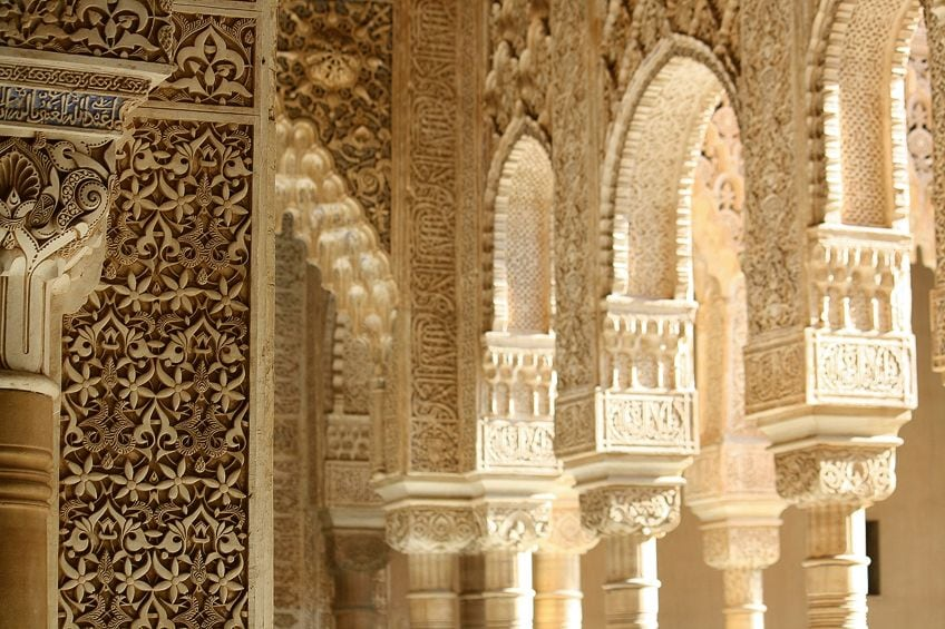 Islamic Art and Architecture Styles