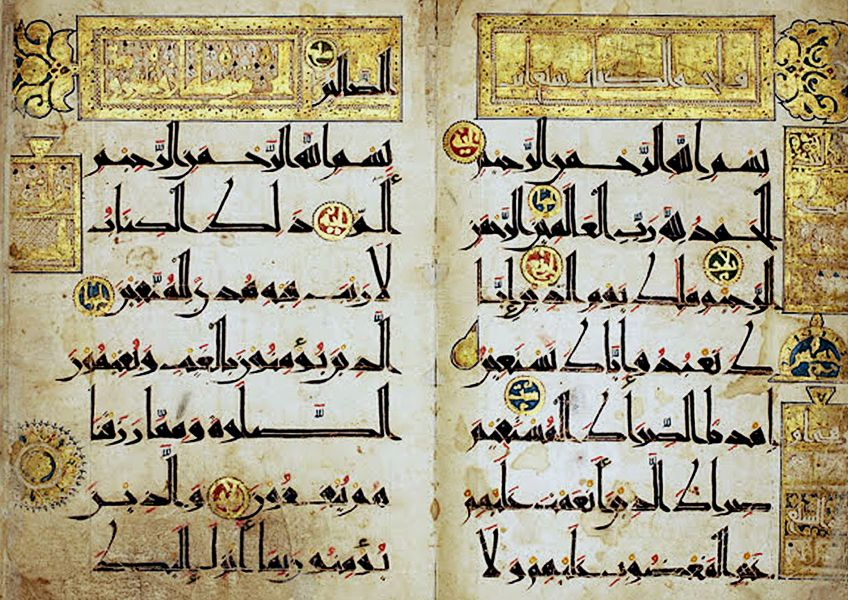 Islamic Art and Calligraphy