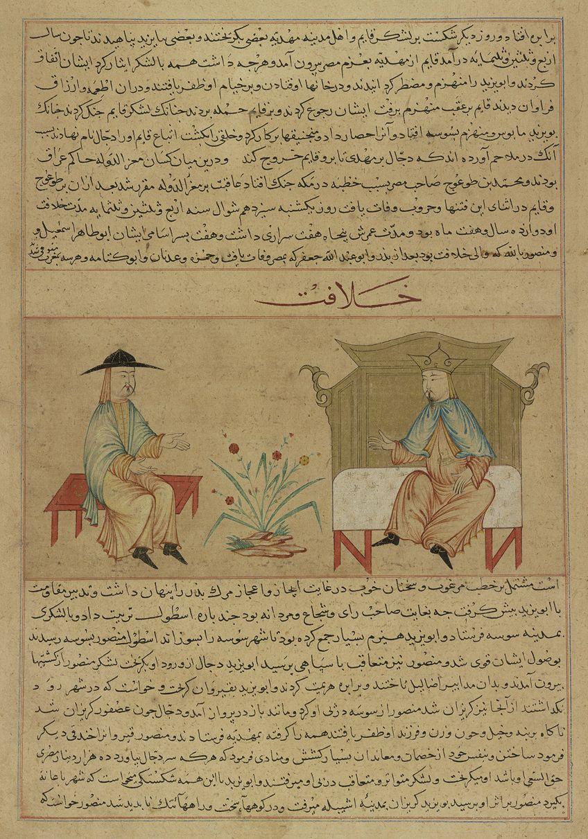 Islamic Drawings