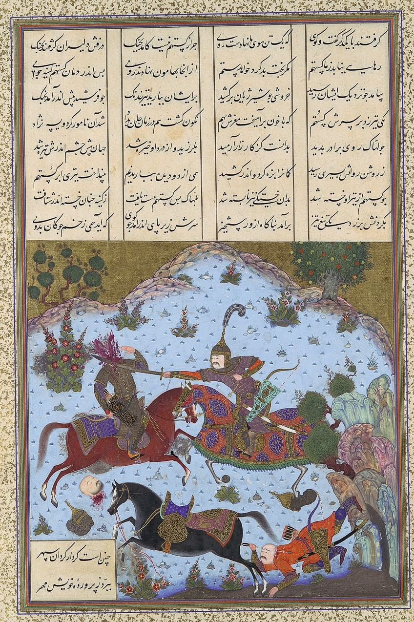Islamic Paintings and Calligraphy