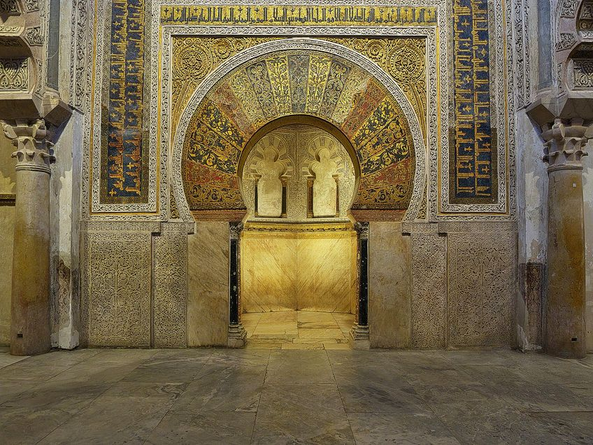 Muslim Art and Architecture