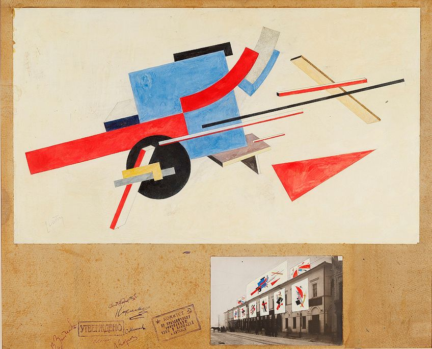 Paintings by Suprematism Artists