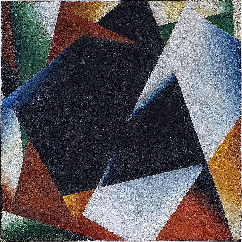 Suprematism Artists
