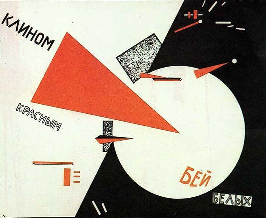 Suprematism Movement
