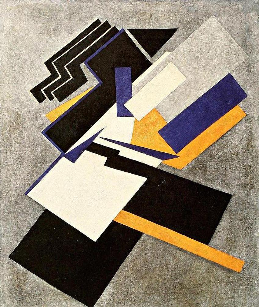 Suprematist Art