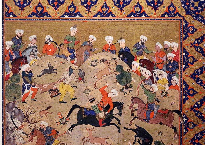 Types of Islamic Art
