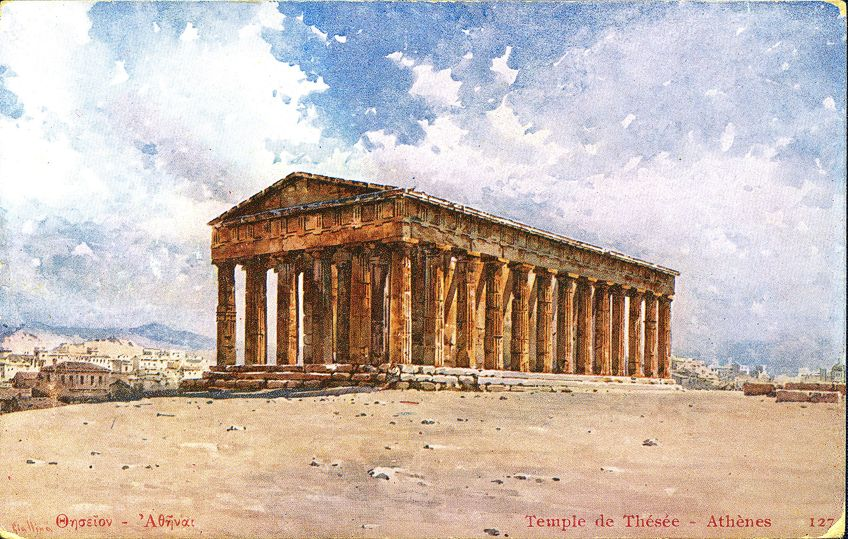 Painting of Classical Architecture